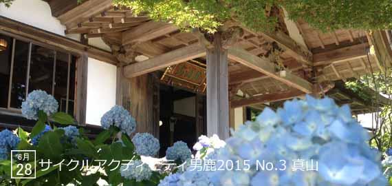 CAO2015_03